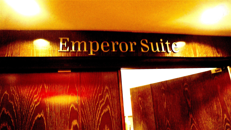 Entering The Emperor Suite, Mandarin Oriental Las Vegas