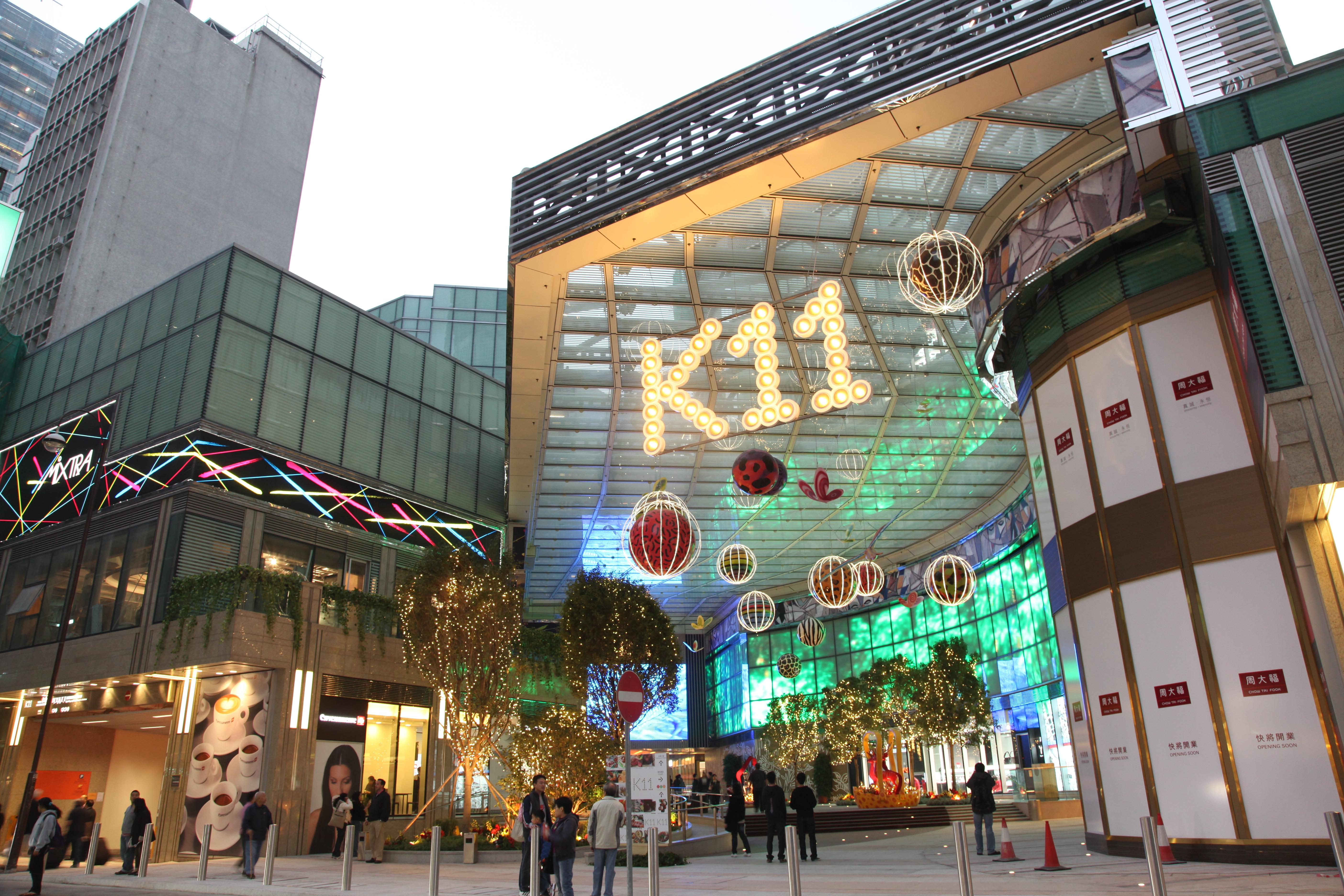 K11 Art Mall, Shanghai